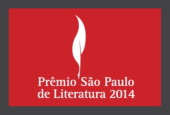 PSPL2014_bannerweb