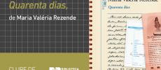 bannerweb_clubedeleitura-abril (1)