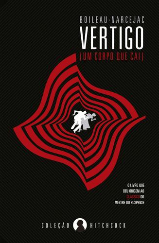 bsp_vertigo