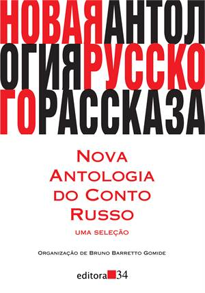 capa_nova_antologia_conto_russo