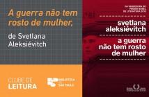 bannerweb_clubedeleitura_novembro