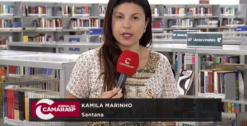 TVCamara