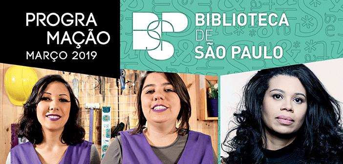 bannerweb-BSP-marco-2019