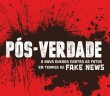 capa_pos_verdade