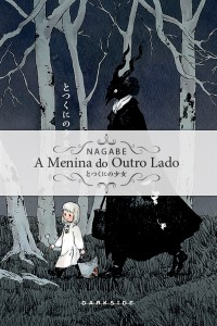 capa_a_menina_do_outro_lado