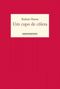 Capa do livro Um Copo de Cólera de Raduan Nassar