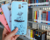 Apoie a SP Leituras personalizando seu celular!